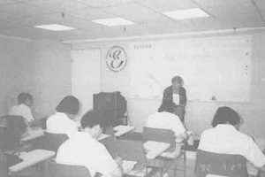 1992 HK TW Exams Part 4.jpg
